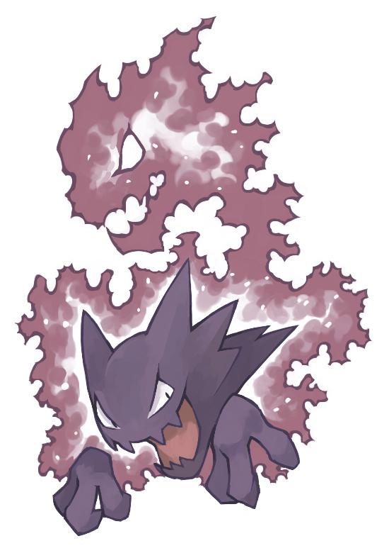 Artworks Pokémon d'exception 093