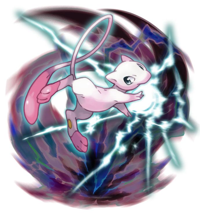 Pokemon P Chat493 151