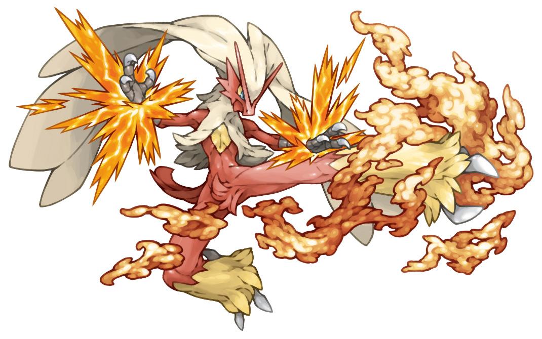 Artworks Pokémon d'exception 257_2